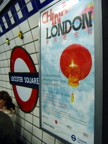 China in London - London Underground Poster