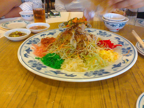 The first yu sheng of the New Year