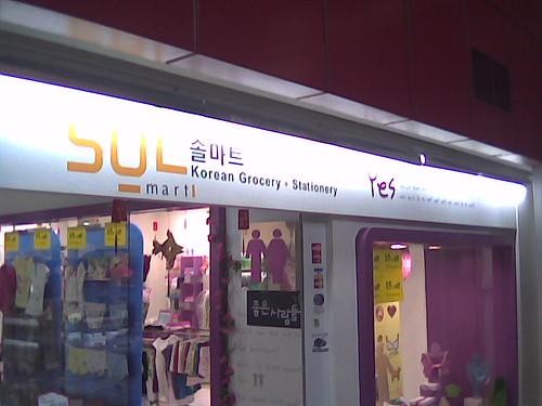 Korean Shop wide