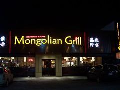 Genghis Khan Mongolian Grill, Don Mills, Toronto