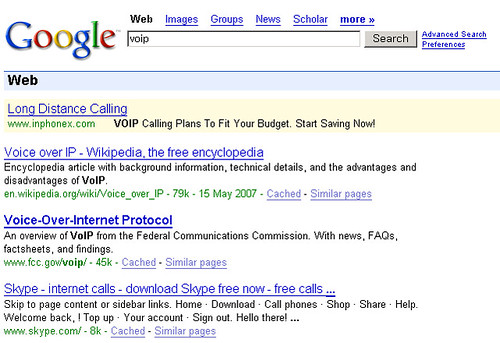 google universal search 이전 검색결과