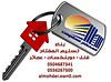 30363431447_ab7bfebdc9_t