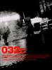 510404448_6d937f934c_t