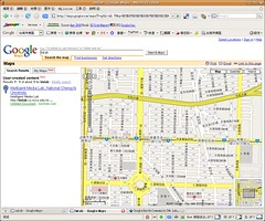Screenshot-Imlab - Google Maps - Mozilla Firefox-3 (by TaopaiC)