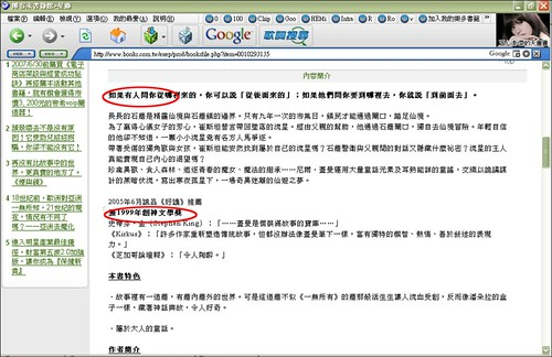 books 書籍資料 (by tenz1225)