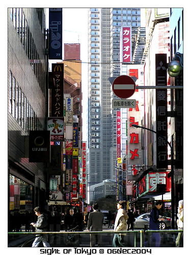 06dec04-sightoftokyo.jpg
