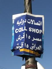 Call shop
