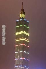 Taipei 101 a noite