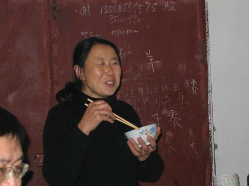 da_yang_1