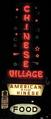 Chinese Village Restaurant sign