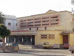 Capitol Cinema, Asmara, Eritrea