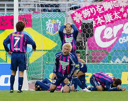 Japanese Footballers Dismayed