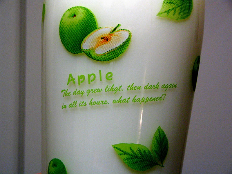Engrish - Apple Glass