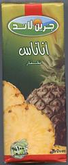 zumo egipcio