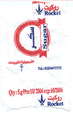 Azucar Egipcio