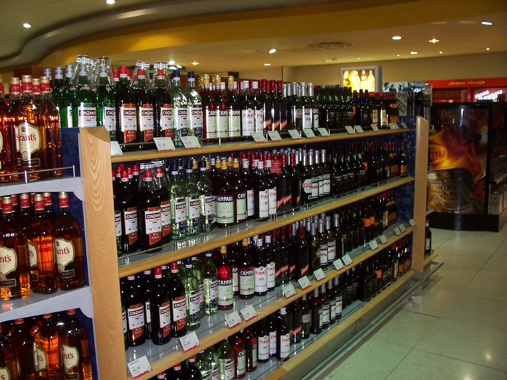 Srednevek S Blog Dubai Duty Free Alcohol Prices