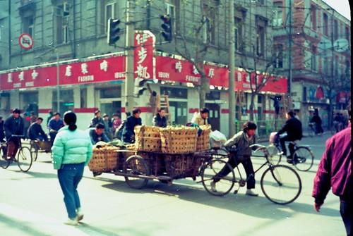 Shanghai 1992 December