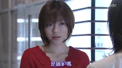 2005model_makeup_17