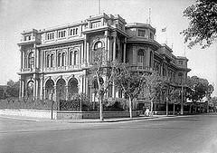 Princess Nimetullah 's Former palace