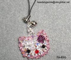 Really Cute Hello Kitty Charm photo by beadsbyjackie