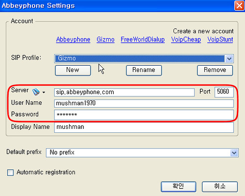 firefox_voip_setting
