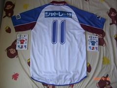 2004 Ventforet Kofu (Away)