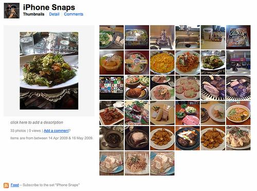 flickr screen shot