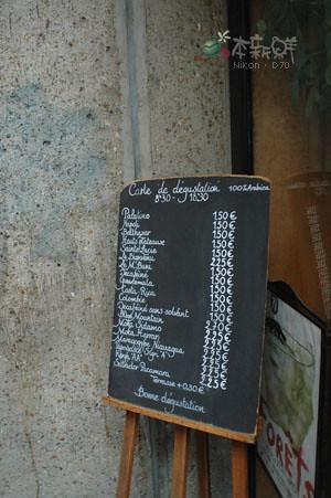Lapeyronie menu