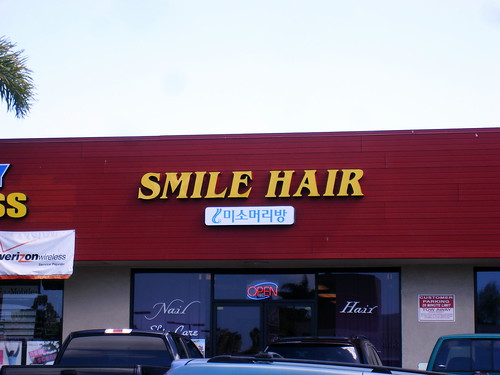 smilehair 10-5-2007 12-55-26 PM (by You)