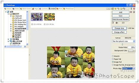 071228超質感photoscape5.jpg