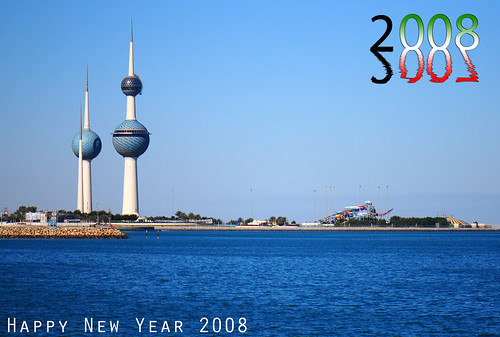 Kuwait - Happy New Year 2008