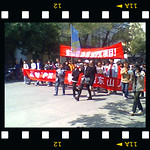 Dongshan 东山 Over 22K Peoples' Demo Against PX Plant (Ku Riu 古雷 Penisular)