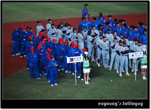 DSC_0328 (by euyoung)