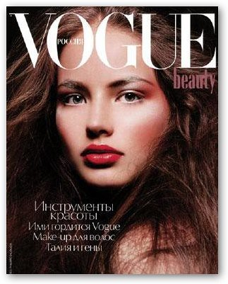 "Ruslana Korshunova on ""Vogue"" cover"