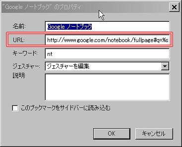 080320-001