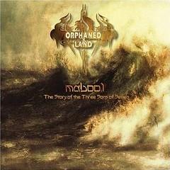Orphaned Land - Mabool (by YU-TA LEE)