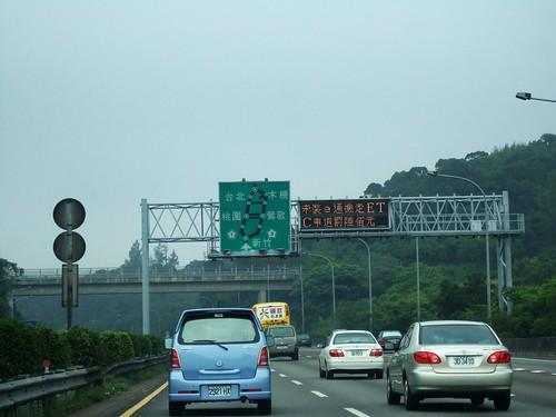 新竹系統交流道
