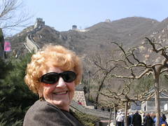 The Great Wall - Grandma Marcacci