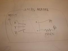 ACA302 回路図