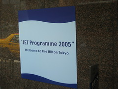 Jet programme sign from DanceL99's flickr blogger