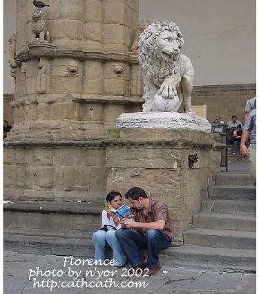 florence37lion2
