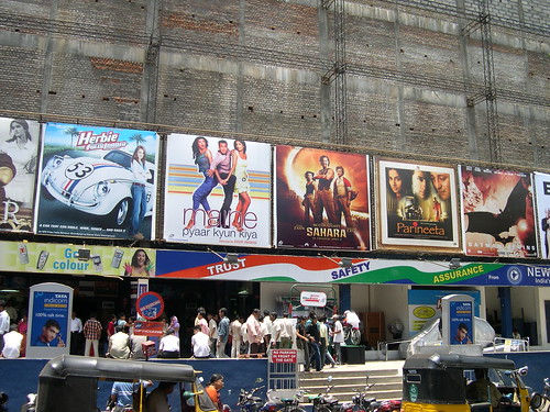 www.TheCinema.in, Ticket Booking Online, Book Movie Tickets Chennai