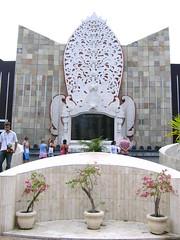The Bali Bombing Memorial