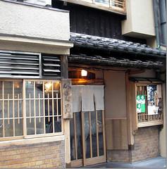 Ibashou 01