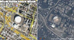 Katrina Before/After Comparison - Google Maps Mashup
