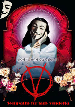 v-for-lady-vendetta