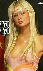 Paris Hilton loves keeping in shape