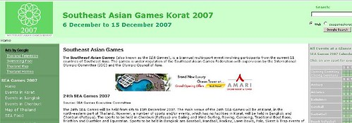 SEA Game Korat, domain typo ?