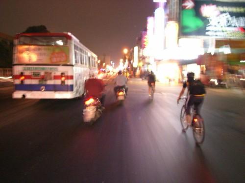 我們就是交通 (by fserow2006)