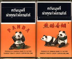 Panda Cigarettes China photo by hakaider